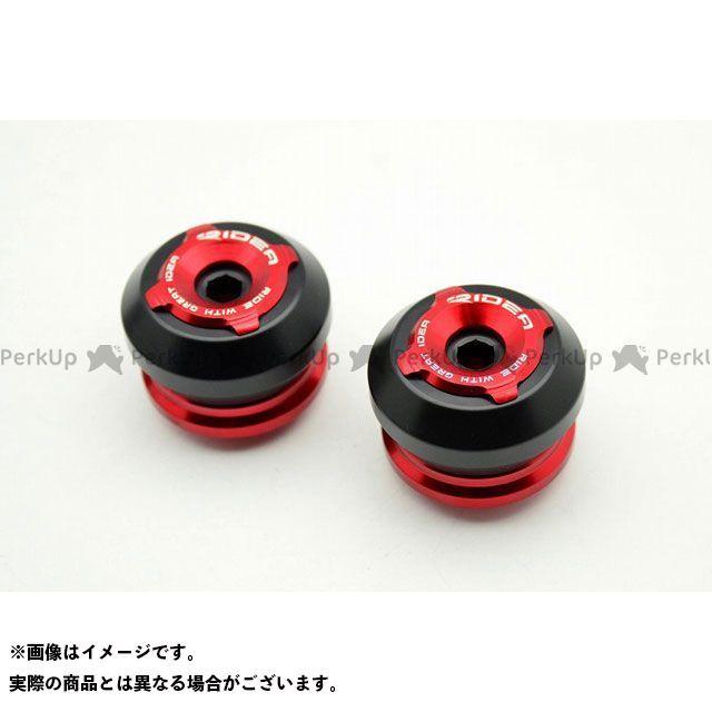 【特価品】RIDEA スライダー類 フロントアクスルスライダー(レッド) リデア