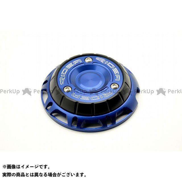 RIDEA グロム スライダー類 エンジンプロテクター(ブルー) リデア