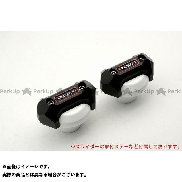 【特価品】RIDEA ニンジャ250 スライダー類 フレームスライダー メタリックタイプ(ホワイト) リデア