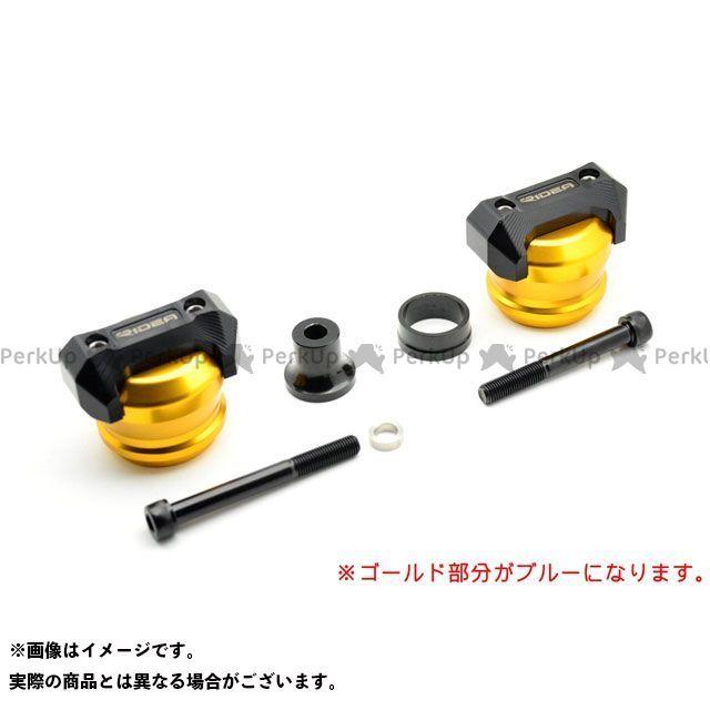 【特価品】RIDEA ニンジャZX-10R スライダー類 フレームスライダー(ブルー) リデア