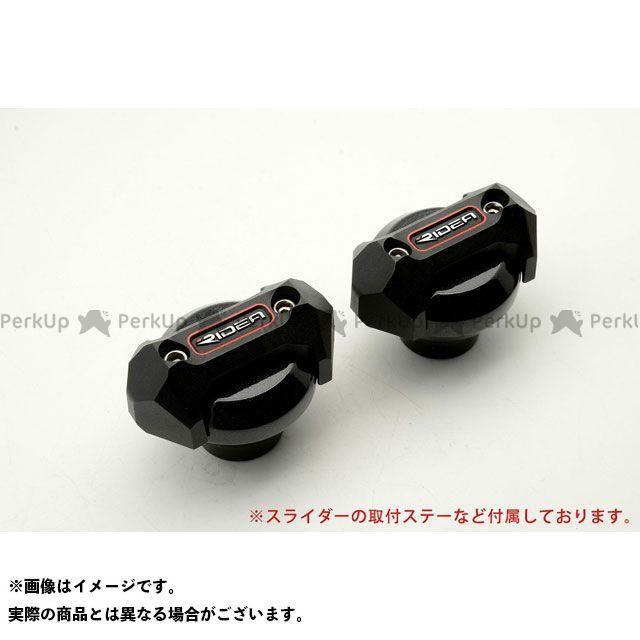 【特価品】RIDEA ニンジャ250 スライダー類 フレームスライダー メタリックタイプ(ブラック) リデア