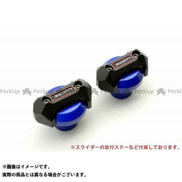【特価品】RIDEA ニンジャ250 スライダー類 フレームスライダー メタリックタイプ(ブルー) リデア