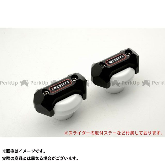 RIDEA YZF-R25 YZF-R3 スライダー類 フレームスライダー メタリックタイプ(ホワイト) リデア
