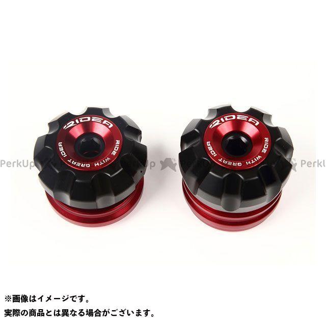 【特価品】RIDEA MT-09 トレーサー900・MT-09トレーサー スライダー類 フロントアクスルスライダー(レッド) リデア