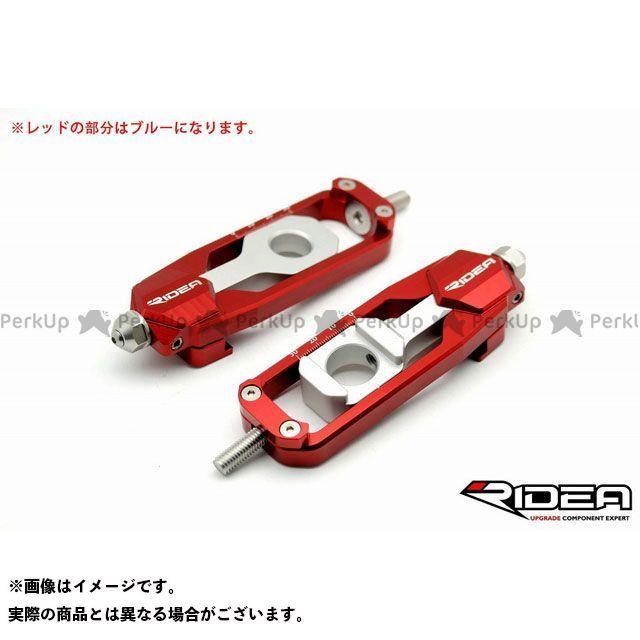 【特価品】RIDEA MT-09 トレーサー900・MT-09トレーサー XSR900 チェーン関連パーツ チェーンアジャスター(ブルー) リデア
