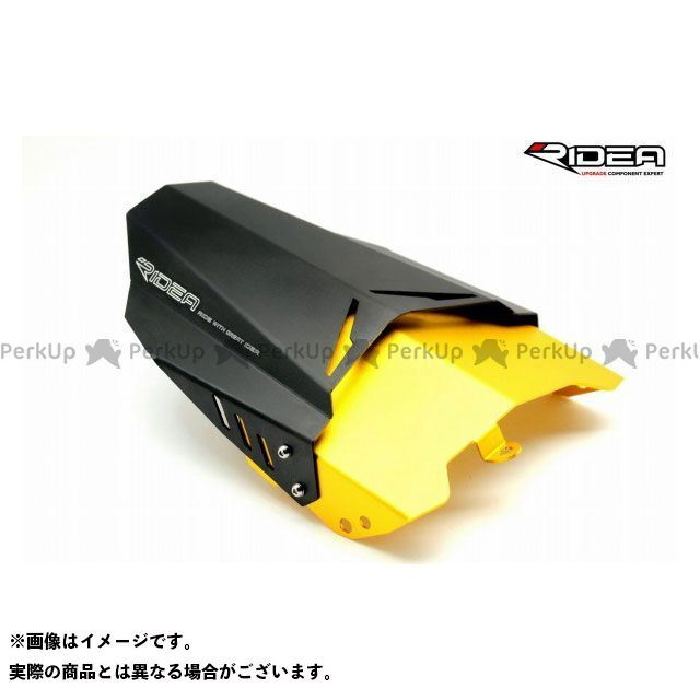 【特価品】RIDEA MT-09 トレーサー900・MT-09トレーサー フェンダー リアフェンダー(ゴールド) リデア
