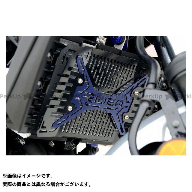 リデア RIDEA ラジエター関連パーツ 冷却系 お見舞い 送料無料限定セール中 無料雑誌付き ブルー ラジエーターコアガード MT-03 MT-25