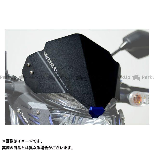配送員設置送料無料 リデア RIDEA スクリーン関連パーツ 外装 人気商品 エントリーで最大P19倍 アルミショートスクリーン MT-25 ブルー MT-03