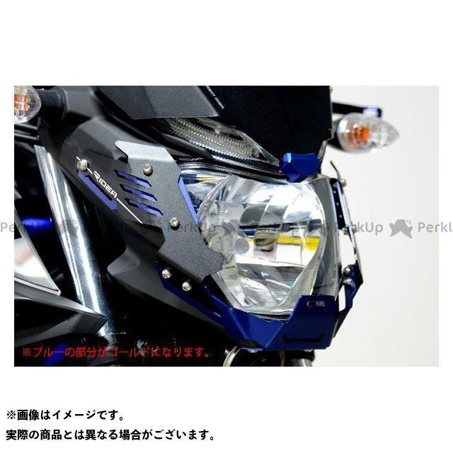 【無料雑誌付き】【特価品】RIDEA MT-03 MT-25 ヘッドライト・バルブ アルミヘッドライトカバー&アルミショートスクリーンセット(ゴールド) リデア