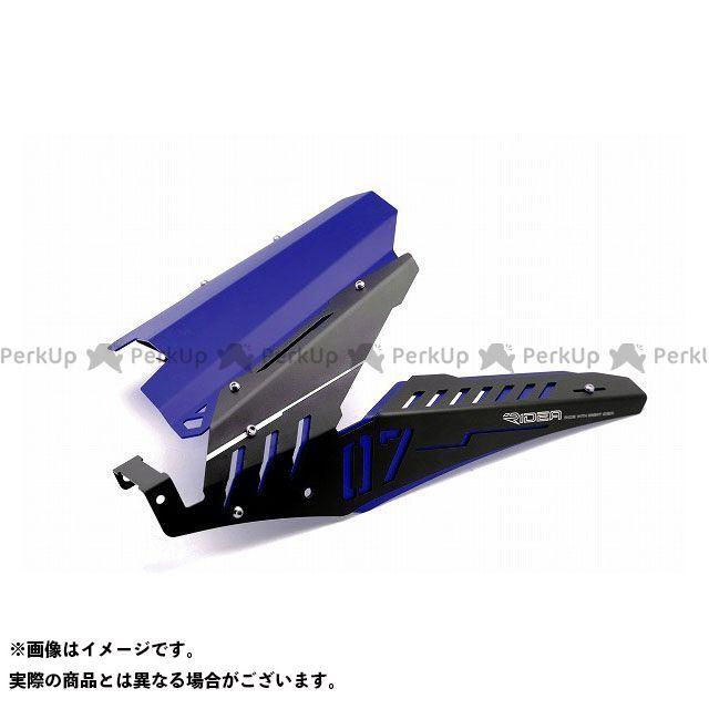 【特価品】RIDEA MT-07 フェンダー リアフェンダー(ブルー) リデア