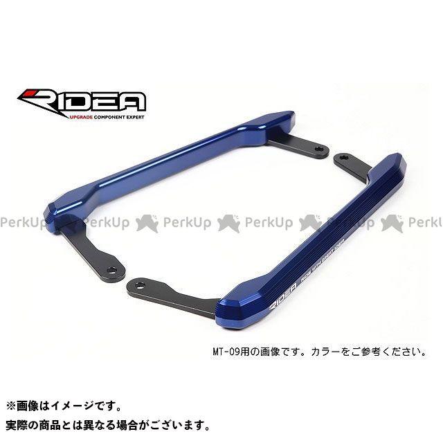 【エントリーで更にP5倍】RIDEA MT-07 タンデム用品 アルミ削り出しグラブバー(ブルー) リデア