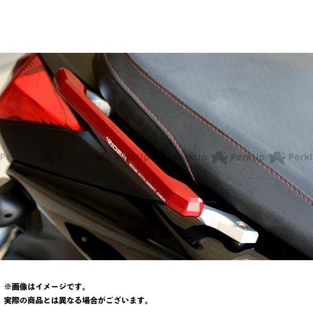 【特価品】RIDEA ビーウィズ100R ビーウィズ125 タンデム用品 アルミ削り出しグラブバー(レッド) リデア