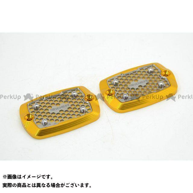 【特価品】RIDEA TMAX530 マスターシリンダー マスターシリンダーキャップ(ゴールド) リデア