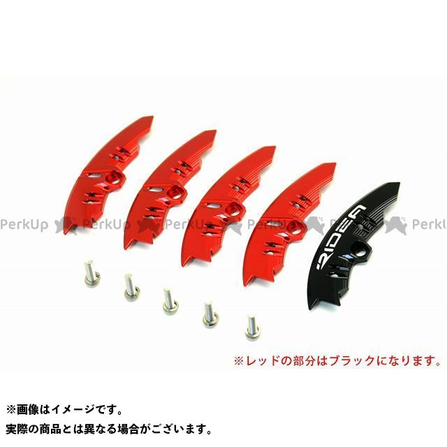【特価品】RIDEA TMAX530 ドレスアップ・カバー プーリーカバー(ブラック) リデア