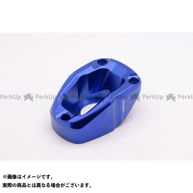 【特価品】RIDEA TMAX530 その他マフラーパーツ マフラーエンドキャップ(ブルー) リデア