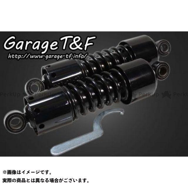 ガレージティーアンドエフ シャドウスラッシャー リアサスペンション関連パーツ ツインサスペンション280mm カラー:ブラック ガレージT&F