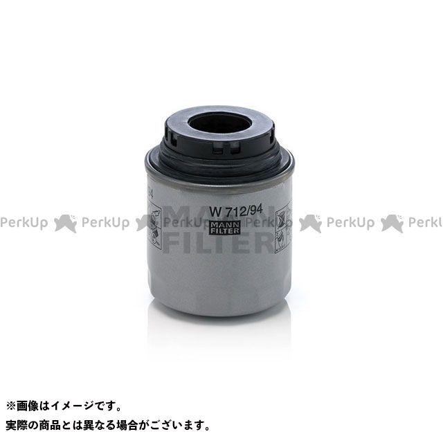 マンフィルター MANN-FILTER エンジン 売り込み カー用品 W712 94 オイルエレメント ランキングTOP10