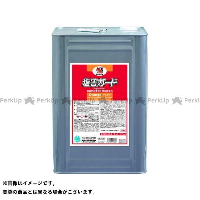 【エントリーで更にP5倍】ICHINEN CHEMICALS 洗車・メンテナンス 塩害ガードオレンジ 15kg イチネンケミカルズ
