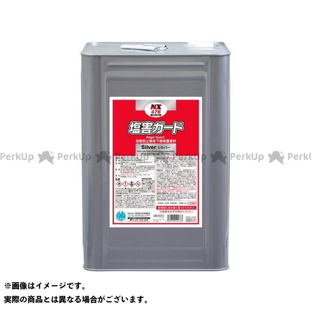 ICHINEN CHEMICALS 洗車・メンテナンス 塩害ガードシルバー 15kg イチネンケミカルズ