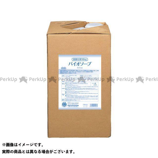 【エントリーで更にP5倍】ICHINEN CHEMICALS 洗車・メンテナンス バイオソープ 詰替用 16kg イチネンケミカルズ