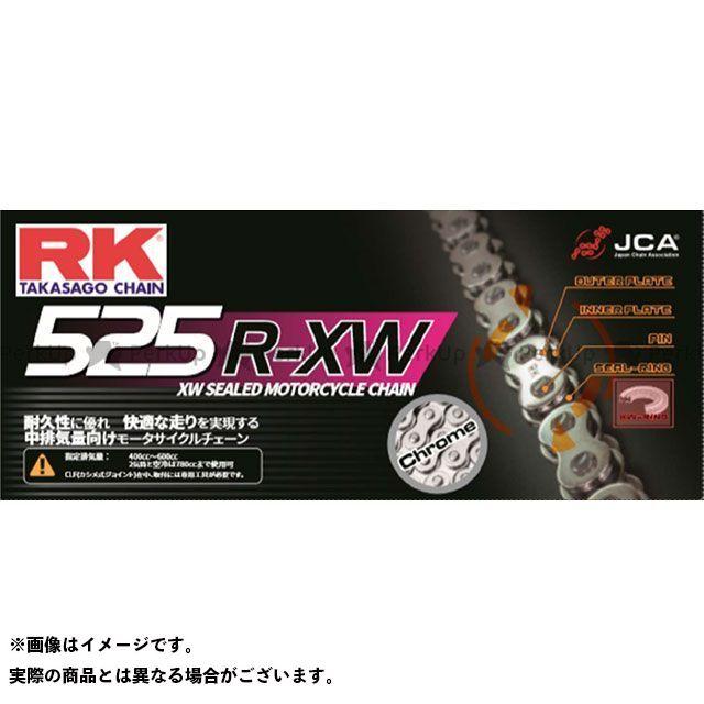 RKエキセル RK EXCEL チェーン関連パーツ 駆動系 RK EXCEL 汎用 チェーン関連パーツ ストリート用チェーン CC525R-XW(クローム) 112L RKエキセル