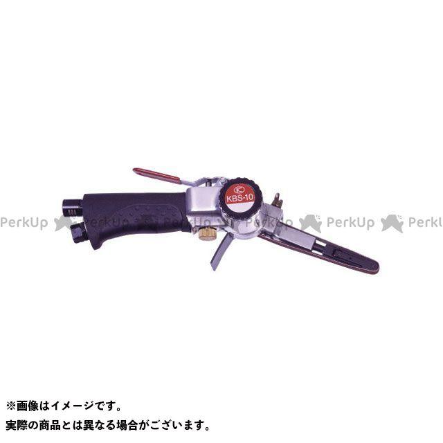 kuken エアーツール ベルトサンダー セット KBS-10A/S 空研