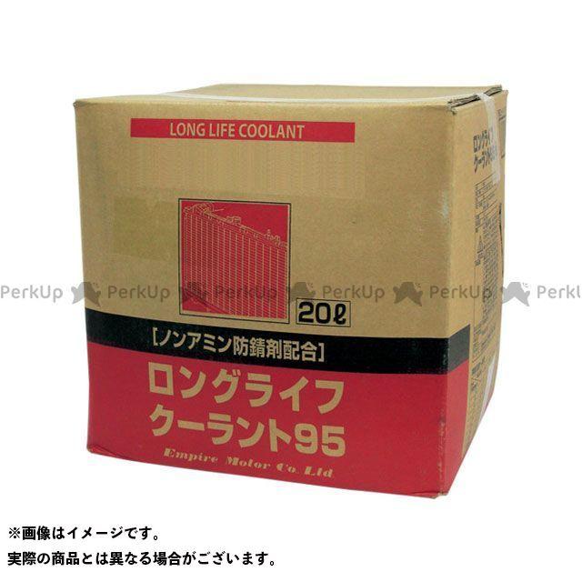 【エントリーで更にP5倍】Techno Power 洗車・メンテナンス LLCクーラント 赤 20L BOX Techno Power