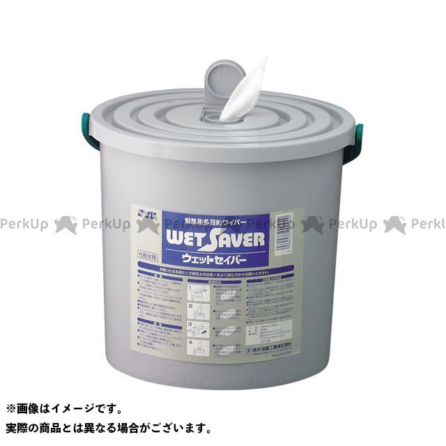 suzukiyushi 洗車・メンテナンス ウエットセイバー詰替用  鈴木油脂