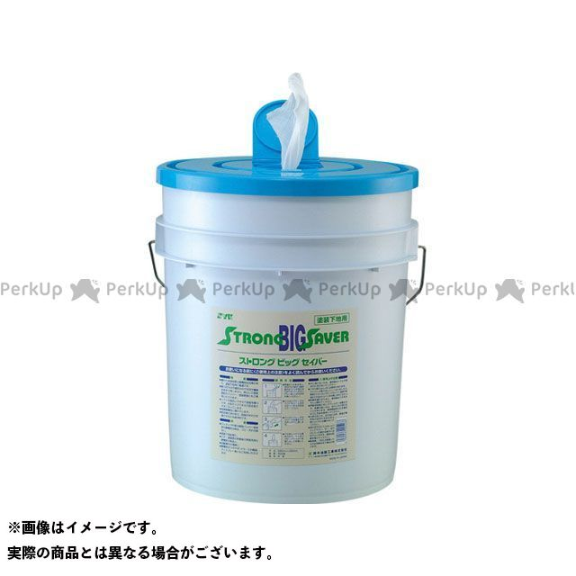 【エントリーで更にP5倍】suzukiyushi 洗車・メンテナンス S-9773 ストロングビッグセイバー 鈴木油脂