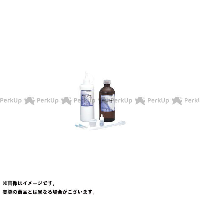 muto D.I.Y. プラリペア P-550キット ホワイト 武藤商事