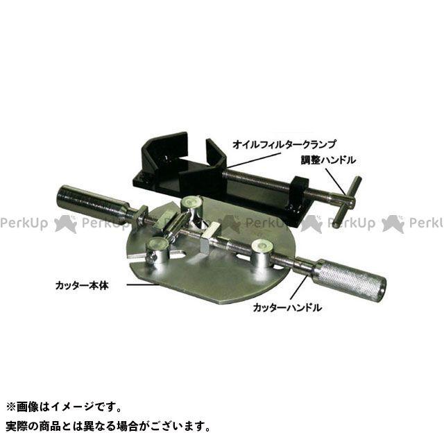HASCO ハンドツール MC-502 オイルフィルターセパレーター HASCO