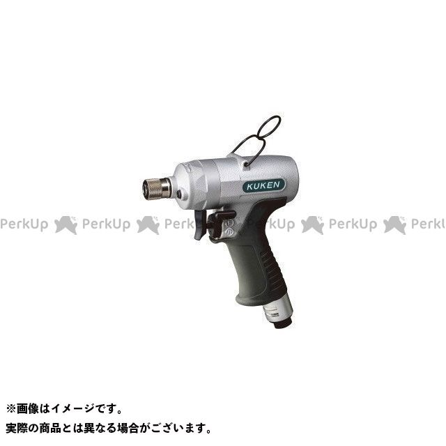 kuken エアーツール オイルパルスドライバー 本体 KOW-6D-9 空研