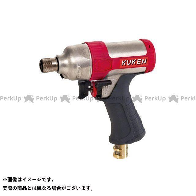 【超新作】 空研:パークアップバイク 店 エアーツール kuken インパクトドライバー 本体 KW-7PD -DIY・工具