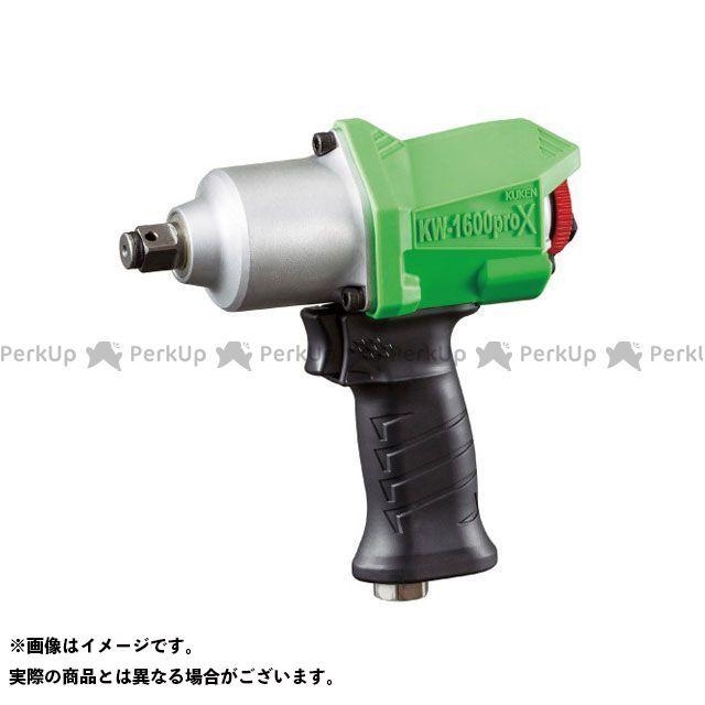 kuken エアーツール インパクトレンチ 本体 KW-1600PROX 空研