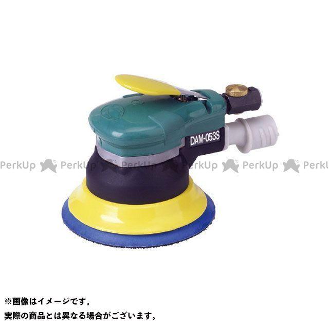 kuken エアーツール デュアルアクションサンダーBセット DAM-053SB/S 空研