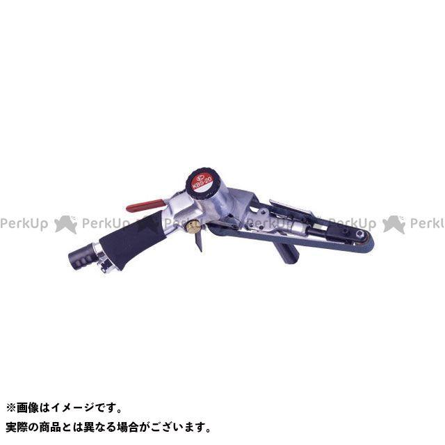 【無料雑誌付き】kuken エアーツール ベルトサンダー 本体 KBS-20A 空研