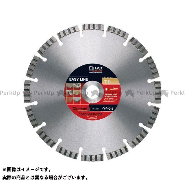 DIEWE 切削工具 イージーライン ダイヤモンドカッター EASY-105  DIEWE