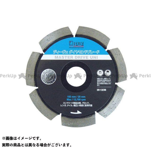 DIEWE 切削工具 マスタードライブUNI ダイヤモンドカッター MSD-180 DIEWE