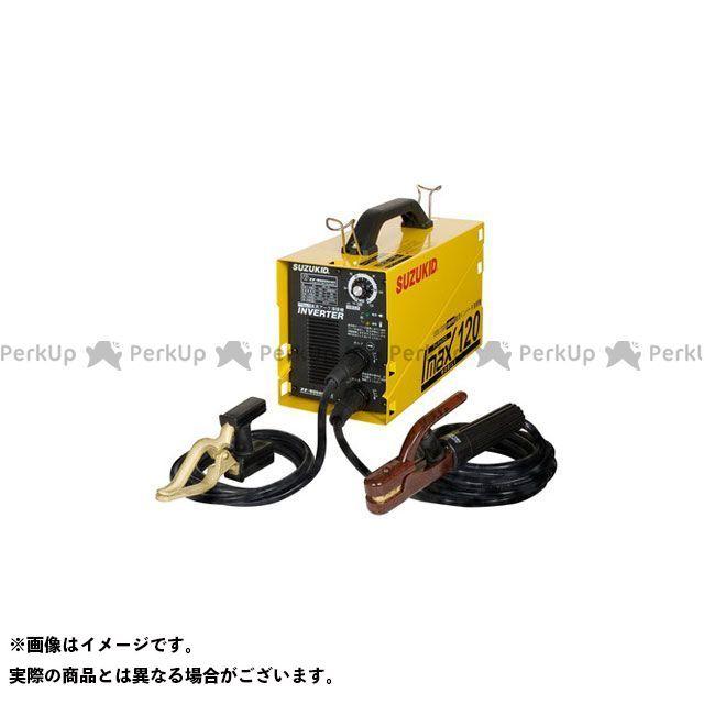 【エントリーで最大P21倍】SUZUKID 電動工具 直流インバータ溶接機 アイマックス120 SIM-120 SUZUKID
