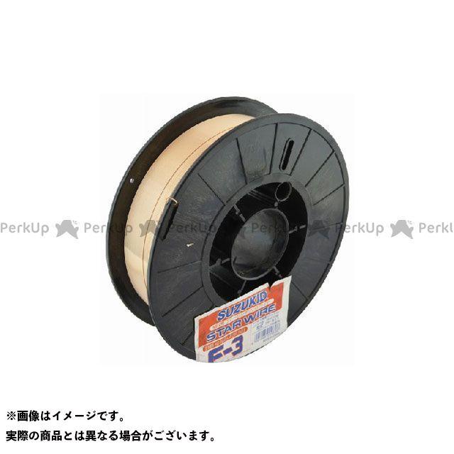 【無料雑誌付き】SUZUKID 電動工具 スターワイヤF-3 ソリッドワイヤブレージング用0.8φ×5Kg SUZUKID