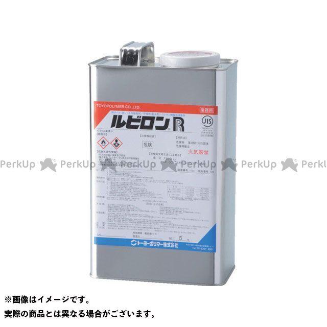 toyopolymer D.I.Y. ルビロンR 5kg トーヨーポリマー