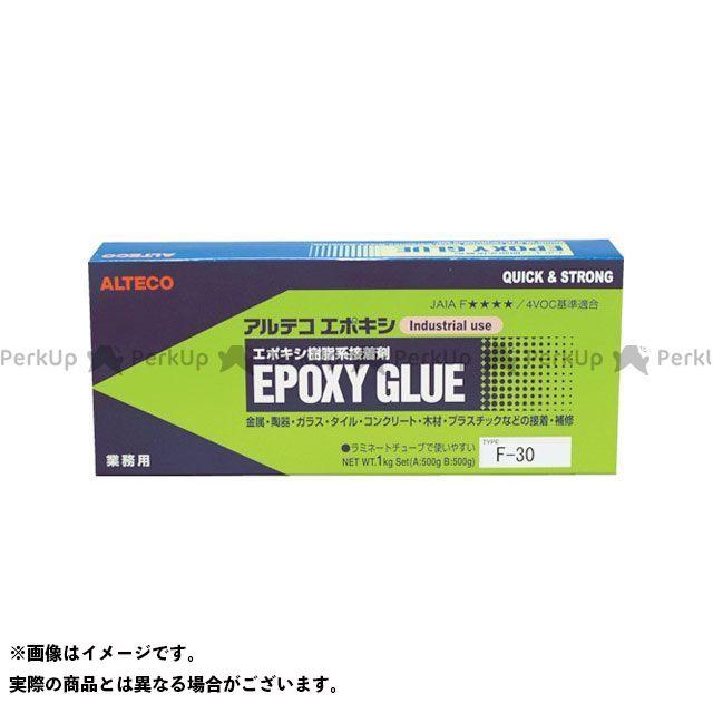 ALTECO D.I.Y. エポキシ接着剤 F30 1kgセット アルテコ