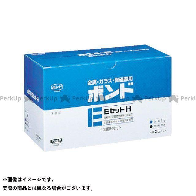 KONISHI D.I.Y. ボンドEセットH 2kgセット #45227 コニシ