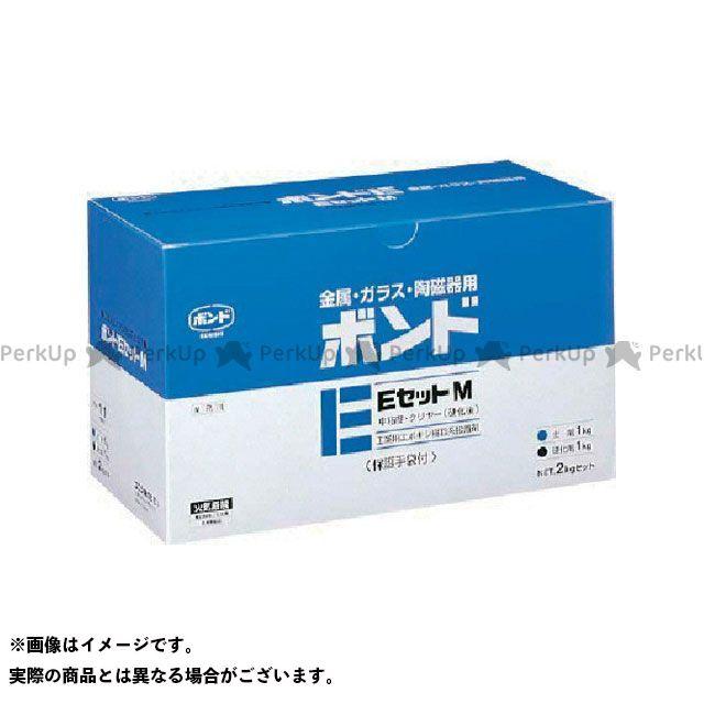KONISHI D.I.Y. ボンドEセットM 2kgセット中粘度 M #45127 コニシ