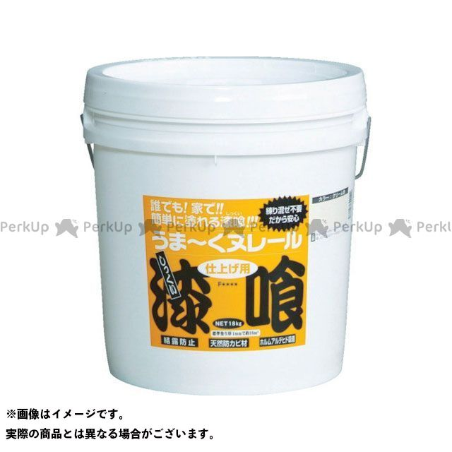 NIPPON PLASTER D.I.Y. うま~くヌレール 18kg クリーム色 日本プラスター