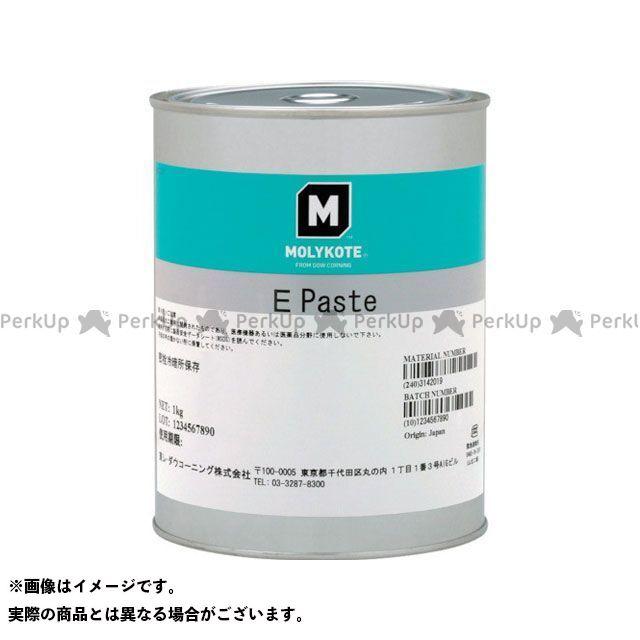 モリコート Molykote 店舗 潤滑剤 ケミカル用品 無料雑誌付き 贈り物 Eペースト 1kg 淡黄色 ペースト