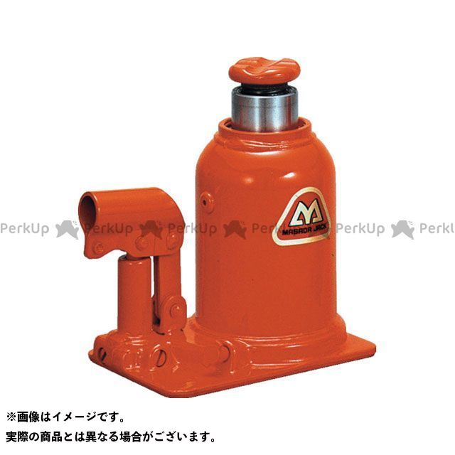 【無料雑誌付き】MASADA SEISAKUSHO 作業場工具 標準オイルジャッキ 10TON MHBー10 マサダ製作所