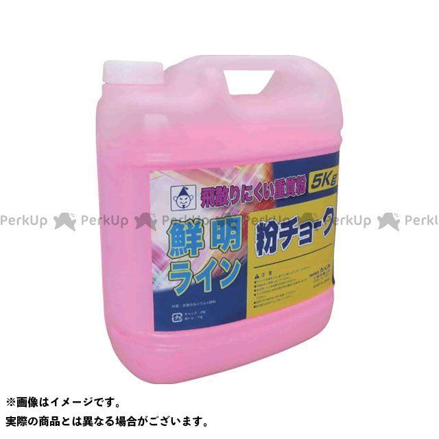 【エントリーで最大P21倍】TAKUMI 計測機器 粉チョーク5kg 蛍光ピンク たくみ