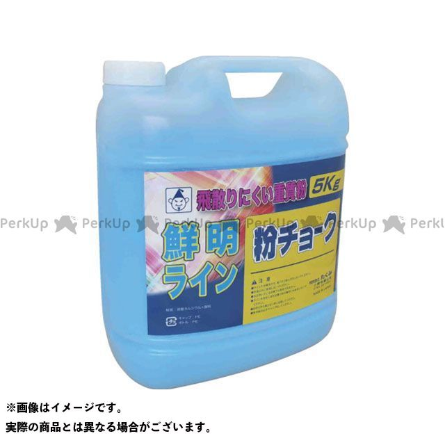 TAKUMI 計測機器 粉チョーク5kg 青 たくみ