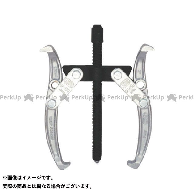 ARM SANGYO ハンドツール ギヤープーラー2本爪 150mm ARM